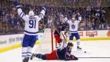 НХЛ: Торонто без проблем они сталкиваются рэпер канье уэст, во Флориде он сдался в Монреале
