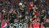 Реал Мадрид – Бавария: где смотреть матч Лиги чемпионов