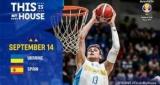 Украина - Испания: онлайн трансляция матча отбора на ЧМ