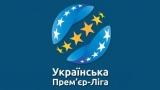 Обзор матчей чемпионата Украины по футболу