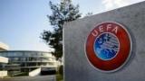 Таблица коэффициентов УЕФА: