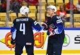 Норвегия – США: видео онлайн-трансляция матча ЧМ по хоккею