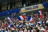 Франция стала чемпионом мира по футболу
