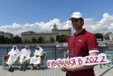 Блаттер признал мошенничество при выборах страны-организатора чемпионата мира