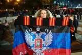 Против футбольного клуба открыли дело за флаг-Р на трибуны